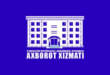 axborot-xizmati
